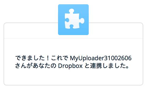 dropbox5